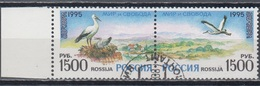 Russia 1995 Europa Birds Fauna MiNr.471-72 - Used Stamps