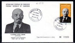 CAMEROUN A 150 Fdc Vladimir Ilitch Lénine URSS Russia - Lenin