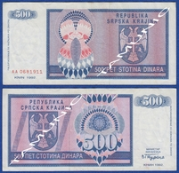 CROATIA KNIN 500  Dinara 1992 - Croacia