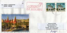 Lettre De Vladivostok (Eastern Russia), Adressée Andorra, 2020 - Storia Postale