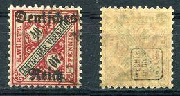 D. Reich Dienst Michel-Nr. 62 Gestempelt - Geprüft - Dienstzegels