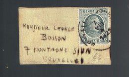 COB Houyoux 193 / Morceau Boite D'allumettes ( 2ème Scan ) Le 7 VIII 1925 = Bruxelles - België