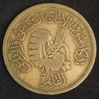 EGYPTE - EGYPT - 20 MILLIEMES 1958 ( 1378 ) - KM 390 - ( Agriculture ) - Egypte