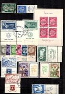 Israël Belle Collection De Bonnes Valeurs Oblitérés 1949/1956. B/TB. A Saisir! - Israel