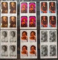 Brazil Stamp Mulheres Que Fizeram Historia 2019 Quadra - Brasilien