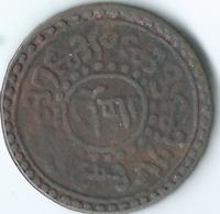 Tibet - BE 15 - 53 (1919) - Thubten Gyatso - 1 Sho - KMY21.1a - China