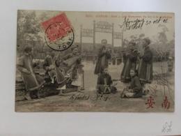 CPA INDOCHINE - ANNAM - 3557 - HUE - Les Musiciens Du Roi à La Répitition - Vietnam
