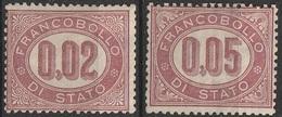 Italie Service 1875 N° 1 Et 2 MH Et Sans Gomme  (G11) - 1861-78 Vittorio Emanuele II