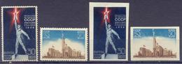 1939. USSR/Russia, New York World's Fair, Mich. 693/94A + B, 4v, Mint/** - 1923-1991 USSR