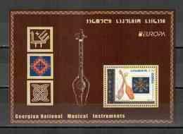 Georgien / Georgia / Géorgie 2014 Block / Souvenir Sheet EUROPA ** - 2014
