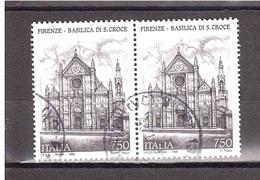 1995 £750 FIRENZE BASILICA S.CROCE COPPIA USATA - 1991-00: Used