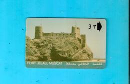 UAE Muscat Phonecard Used - Emiratos Arábes Unidos