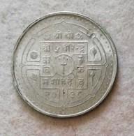 Nepal 100 Rupie 1981 - Nepal