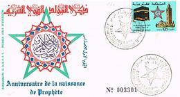MAROC  ENVELOPPE + TIMBRES + OBLITIRATIONS 1973  TBE  EN 49 - Marokko (1956-...)