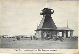 1903 - NOWOSIBIRSK  Nowonikolajewsk, Gute Zustand, 2 Scan - Russia