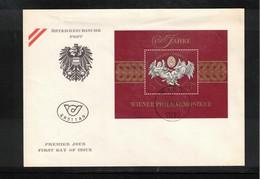 Austria / Oesterreich 1992 150 Years Of Wiener Philharmoniker FDC - Muziek