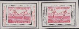 Belgie  .  OBP .    PR 117/118        .    *     .      Ongebruikt   . /  .   Neuf Avec Charniere - Unused Stamps