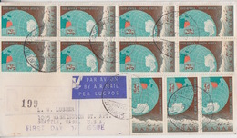 Polaire Sud-africain, 221 X 11 Obl. Premier Jour Prétoria Le 16 XI 59 Sur Lettre Par Avion Recommandée Pour Les USA - South Africa (...-1961)
