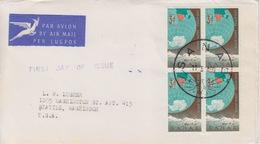 Polaire Sud-africain, 221 X 4 Obl. Premier Jour Sanae Le 11 I 60 Sur Env. First Day Cover Par Avion - Lettres & Documents