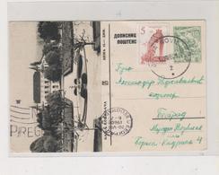 YUGOSLAVIA,postal Stationery Banja Koviljaca - Entiers Postaux