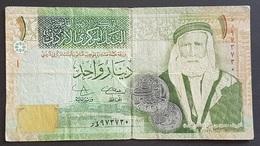 EM0505 -Jordan 1 Dinar Banknote 2009 - Jordania