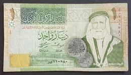 EM0505 -Jordan 1 Dinar Banknote 2011 - Jordania