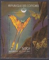 1978Comoro Islands422/B148Butterflies8,50 € - Farfalle