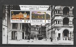 1990 MNH Hong Kong Mi Block 15 Postfris** - Hong Kong (...-1997)