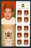 MOROCCO MAROC MAROKKO 2020 CARNET 10 TIMBRES ROIS MOHAMMED VI 2020 - Morocco (1956-...)