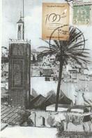 Maroc. Carte Maximum. Poste Chérifienne Et Centenaire Du 1er Timbre Makhzen. 2012. - Morocco (1956-...)