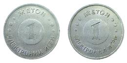 01984 GETTONE TOKEN JETON RUSSIA APPARECCHI ELETTRICI FLIPPER AMUSEMENT SLOT MACHINE ЖETOH - Jetons En Medailles