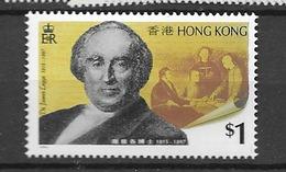 1994 MNH Hong Kong Mi 727 Postfris** - Hong Kong (...-1997)