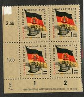 BK5- 280  DDR 1959 Mi.# 731 DV **postfrisch ( Cat.€3.50 ) - Ungebraucht