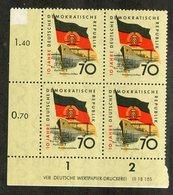 BK5- 282 DDR 1959 Mi.# 730 DV  **postfrisch ( Cat.€2.50 ) - Ungebraucht