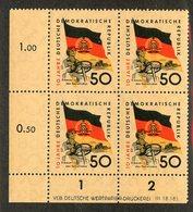 BK5- 286 DDR 1959 Mi.# 728 DV  **postfrisch ( Cat.€2.50 ) - Ungebraucht