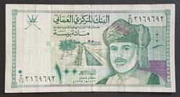 EM0505 -Oman 100 Baisa Banknote 1995 - Oman