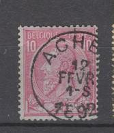 COB 46 Oblitération Centrale ACHEL - 1884-1891 Léopold II
