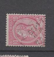 COB 46 Oblitération Centrale ADINKERKE - 1884-1891 Léopold II