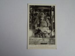 The Nyoirinkwanjeon-Bosatsu In Daibutsu-Temple. - Hiroshima