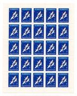 1985 YUGOSLAVIA,SLOVENIA,PLANICA,SHEET OF 25 X 6 DINAR STAMP,BIRDS - Nuevos