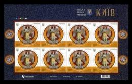 Ukraine 2019 Mih. 1835 Fresco Archangel Michael (M/S) MNH ** - Ukraine