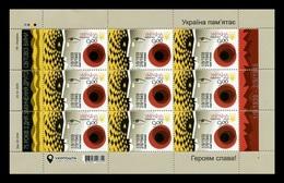 Ukraine 2020 Mih. 1858 75th Anniversary Of The End Of World War II (M/S) MNH ** - Ukraine
