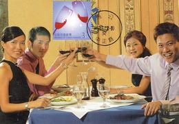 30W: CM,Carte Maximum Card, Taiwan Congratulation, Celebration Drink, Wine,glass Drink,maxicard,MC - Food
