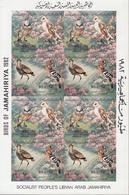 Libya, 1982, Sheetlet Of 4x Sets (Imperf), Barn Owl, Bird, Birds, MNH** - Gufi E Civette