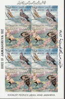 Libya, 1982, Sheetlet Of 4x Sets (Imperf), Vulture, Bird, Birds, MNH** - Aquile & Rapaci Diurni