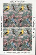 Libya, 1982, Sheetlet Of 4x Sets (Imperf), Bird, Birds, MNH** - Altri