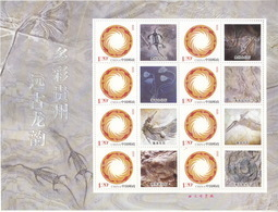 China 2011 Stamp Colourful Guizhou And Prehistoric Animals Fossils  Special Sheet - Nuovi