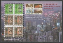 HongKong - #651B-m - MNH - Blocks & Sheetlets