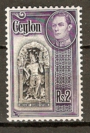 Sri Lanka Ceylon 1938 MiNr. 241 Stone Deity (dwarapála) King George VI MNH** 9.50€ - Buddhism