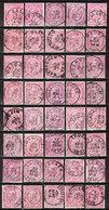 46  Collection De 120 Oblitérations Différentes - Lettres M à Z - Bonne Qualité Générale - LOOK!!!! - 1884-1891 Leopold II